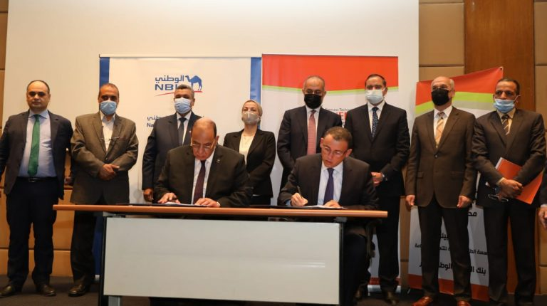 Egypt's Environment Ministry, NBK partner to launch 61 biogas units in Sohag