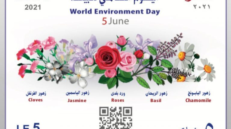 Egypt issues commemorative postcard marking World Environment Day