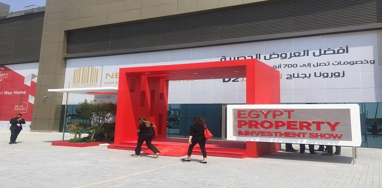 25 developers to partake in 4th Egypt Property and Investment Show in July