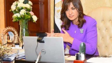 Egypt's Minister of Emigration and Egyptian Expatriates Affairs Nabila Makram met, on Wednesday, with Elena Panova, UN Resident Coordinator in Egypt, and Tarek Al-Sheikh, UN Resident Coordinator in Kuwait.