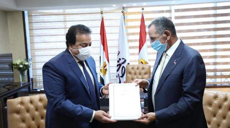 Egyptian universities, educational institutes allocate EGP 57m to Gaza reconstruction
