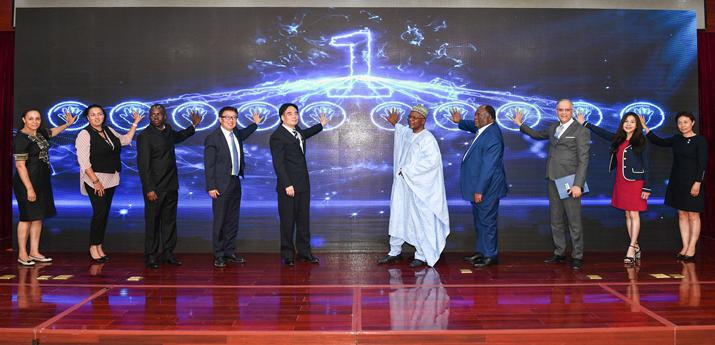 2021 China-Africa Video, Photo Competition kicks off in Beijing