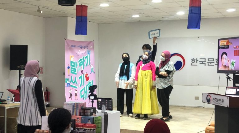 Korean Cultural Center organises Korean Language Speech and Writing Competition
