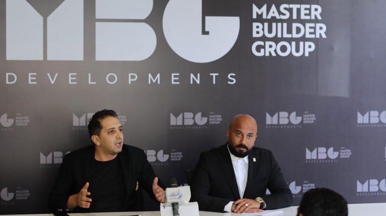 MBG Developments invests EGP 7bn in Egypt's real estate market