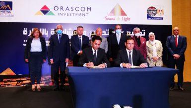 Orascom to co-manage sound and light shows at Giza Pyramids