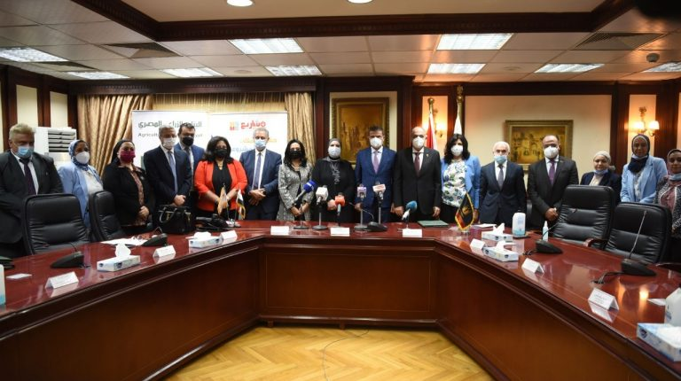 Egypt's SME Development Agency, Agricultural Bank sign EGP 292m contracts