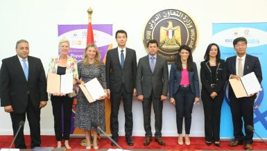 UN, KOICA partner to enhance gender equality, women's empowerment in Egypt