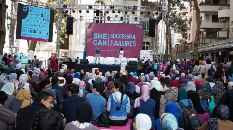 Female entrepreneurship in Egypt: Where it stands and where to go afterwards