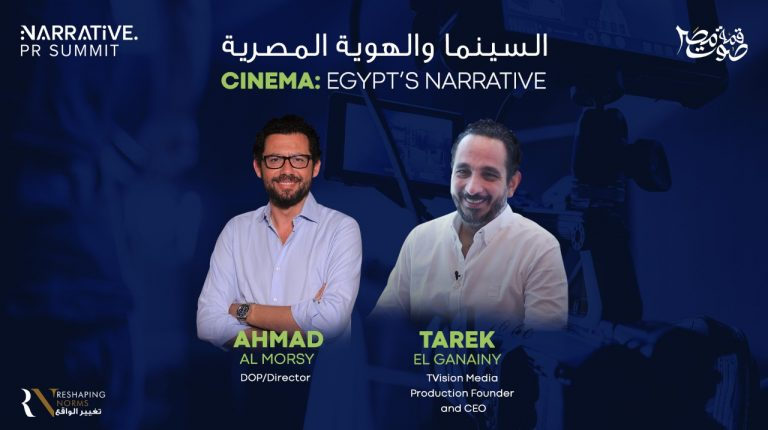 Narrative Summit explores the cinema and TV industry
