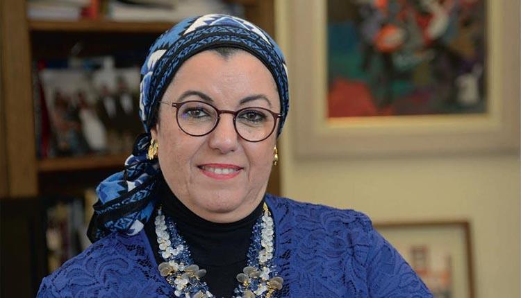 Nevine El Tahry