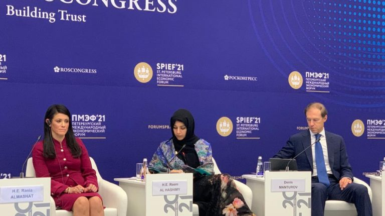 Multilateralism plays key role in achieving Sustainable Development Goals: Al-Mashat