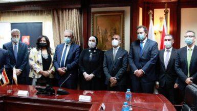 Egypt's SMEs Development Agency, Banque du Caire sign EGP 500m microfinance agreement