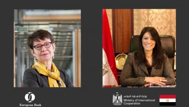 Egypt, EBRD discuss joint cooperation as part of state priorities, bank's 2021-2025 strategy