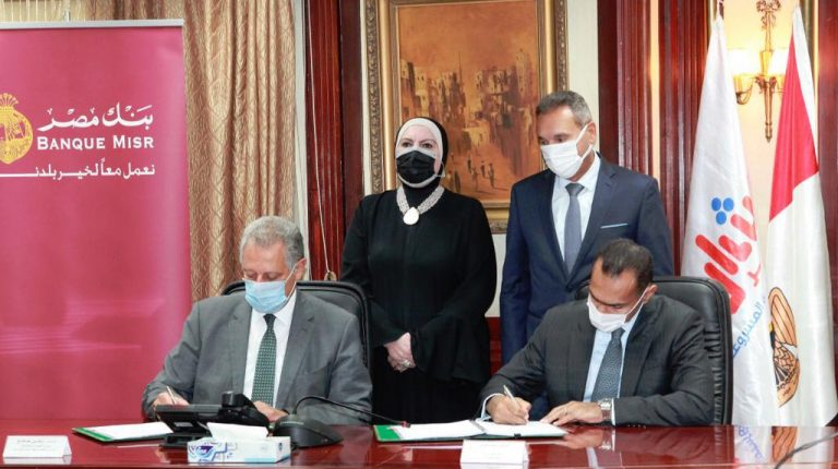 Egypt's SMEs Development Agency, Banque Misr sign EGP 500m micro-enterprises finance