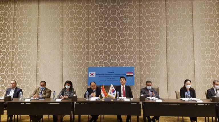 South Korea organises forum on Egypt's tax, customs reforms