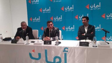 Aman in negotiations with 4 banks to provide banking services to its clients