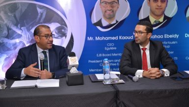 Junior Business Association stresses importance of engaging private sector in Egypt's tourism plans