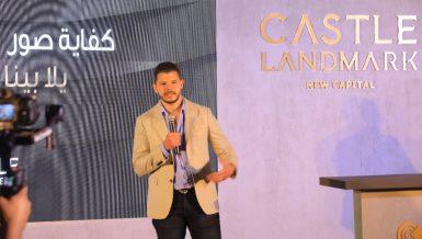 Castle Development completes 85% of construction on Castle Landmark's 1st phase