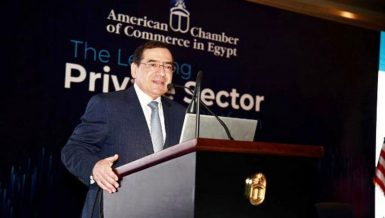Egypt's oil, gas sector investments reach $27bn over 4 years