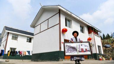 China human rights protection