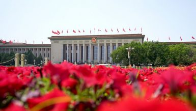 China issues white paper on its political party system