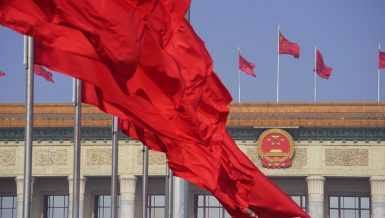 China's political party system has distinctive characteristics, strengths: white paper