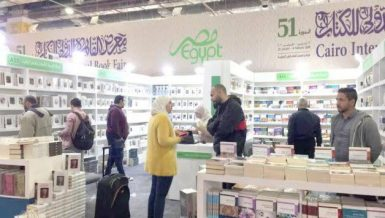 700 publishers to partake in 52nd Cairo International Book Fair