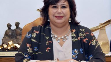 Inas Abdel Dayem, Egypt's Minister of Culture