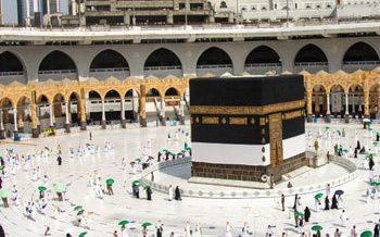 Muslims start Hajj pilgrimage amid precautionary measures against COVID-19