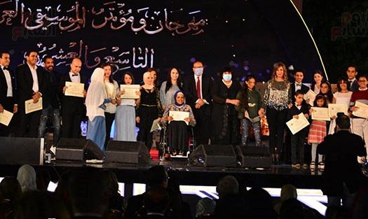 Cairo Opera