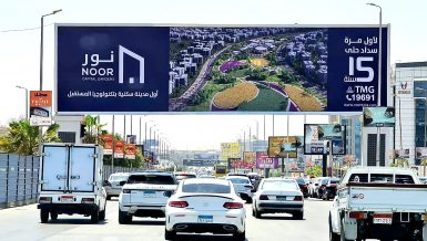 Noor city