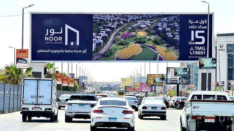 Noor city Hisham Talaat Moustafa Group