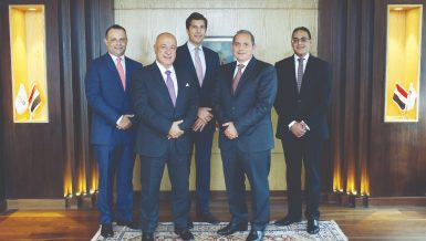 National Bank of Egypt manages over EGP 134bn worth financing deals in H1 2021