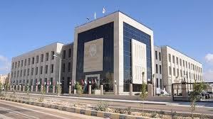 31 Egyptian universities enter Times Higher Education 2021 rankings in Arab world