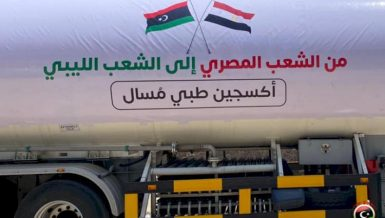 Egypt sends liquid oxygen supply to Libya to alleviate COVID-19 crisis By Sami Hegazi Egypt has sent several trucks loaded with liquid oxygen to cover the needs of the health sector in Libya. Libya's Ministry of Health said, in a statement, that this will be the first of joint cooperation between the two countries. It also activates the Memorandum of Understanding (MoU) between the ministry and its Egyptian counterpart. The Libyan ministry indicated that the MoU aims to develop the health sector, whilst inaugurating a new phase to boost scientific and technical progress, and raise the performance of the two ministries. The two countries' Ministries of Health signed, last April, a MoU relating to the healthcare field, in which they agreed to treat Libyans like Egyptians in terms of healthcare and treatment. This would also see the entrance of patients and ambulances into Egyptian territory facilitated. The MoU also provided for joint cooperation in training and human resources development, bringing in elements of medical assistance. It also included providing Libya with supplies of liquefied medical oxygen in response to any crisis due to the novel coronavirus (COVID-19) pandemic.