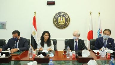 Japan increases grant for construction of outpatient department at Cairo University Pediatric Hospital