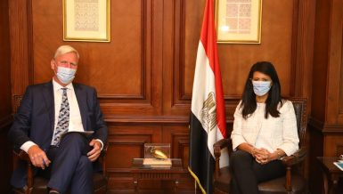 Egypt, Netherlands tackle areas of development cooperation