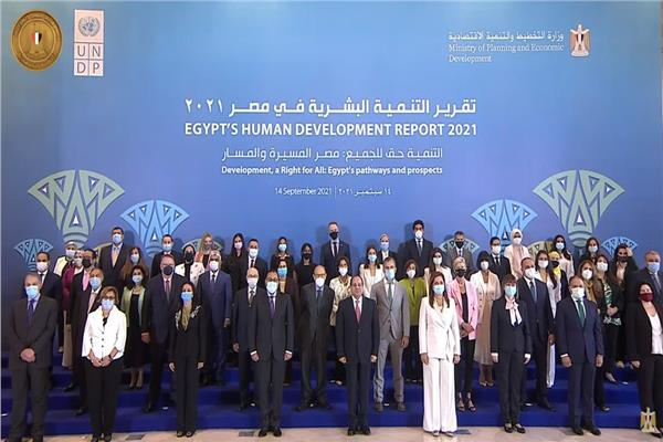 UNDP, Planning Ministry launch Egypt's Human Development Report 2021