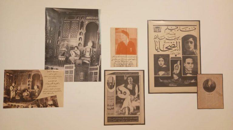 Art D'Égypte