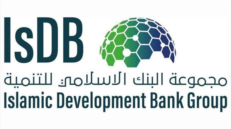 Islamic Development Bank Group