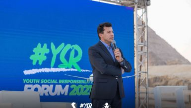 YSR 2021 was held by the Pyramids – SPHINX Sound and Light on the 25th Of September 2021, and it welcomed the Minister of Youth and Sports Ashraf Sobhy.