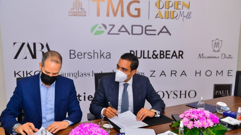 Egypt's Talaat Moustafa Group signs agreement with AZADEA Group to launch 13 new brands at Open Air Mall - Madinaty