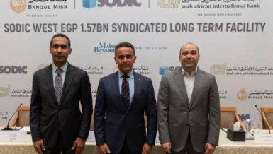 SODIC signs EGP 1.57bn Long-Term Syndicated Facility to finance flagship development SODIC West