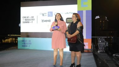 Creative Industry Summit Launches its 12th Edition Cooperating with Regional Leaders
