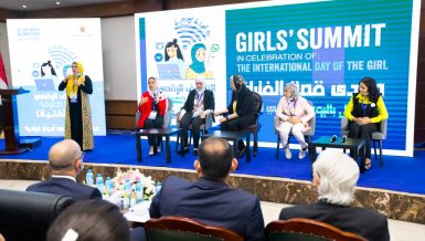 How did Egypt celebrate International Day of Girl Child 2021?